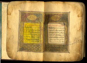 Corano-cinese.-manoscritto-miniato-su-carta-in-arabo-databile-xvi-sec.-300x218